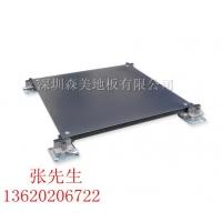 全钢网络地板|OA500智能化网络活动地板