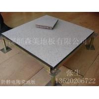 全钢陶瓷高架空地板|陶瓷防静电地板