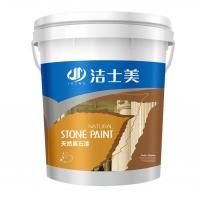 外墙天然真石漆涂料,洁士美漆