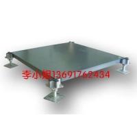 OA网络地板|布线地板|全钢办公智能OA网络地板
