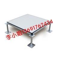 机房高架地板|高架地板规格|高架地板走线