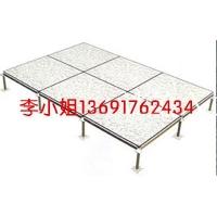 沈飞陶瓷防静电地板|陶瓷高架地板|陶瓷防静电高架地板