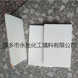 白色氧化铝微孔陶瓷过滤板