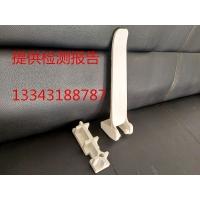 悬挂式玻璃钢电缆支架300mm追求优质服务选源亨