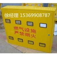 重庆玻璃钢燃气表箱『河北源亨』厂家畅销 质量优 效率高