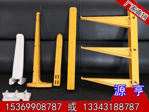 电缆沟支架厂家「河北源亨」高质量 性能优异 销量高