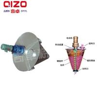 电发光粉混合机、超细木粉混合机供应商