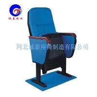 影院椅、礼堂椅、剧院椅、排椅