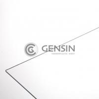 歷新®通用型耐力板