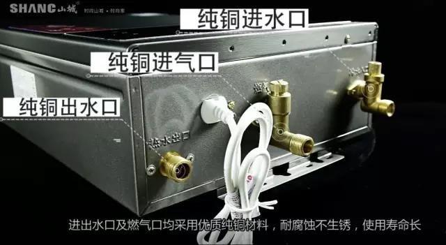 山城系列水气双调app