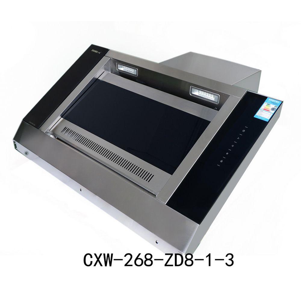 CXW-268-ZD8
