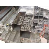 不锈钢方矩管销售,不锈钢方管不锈钢圆管批发