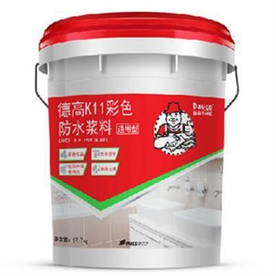 德高K11彩色防水浆料 通用型图片