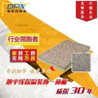 一体化保温装饰板承包方之选
