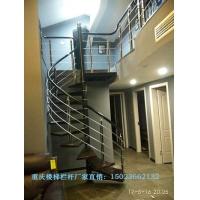 钢木楼梯 旋转楼梯