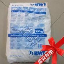 包头水丽软水机专用盐
