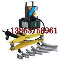 DWG-4D电动液压弯管机|4寸电动液压弯管机