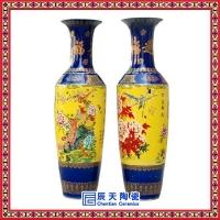 辰天陶瓷陶瓷大花瓶黃色花瓶中式落地大花瓶客廳擺件