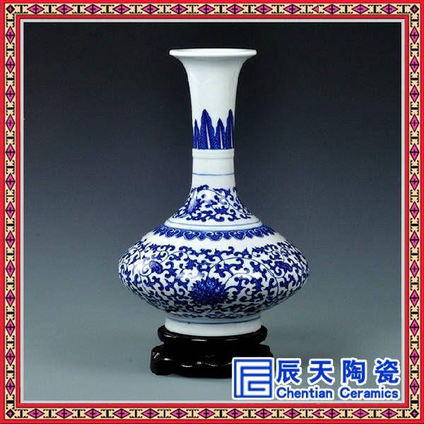 景德镇陶瓷仿古青花瓷人物花瓶花插摆件 简约时尚家居客厅工艺品