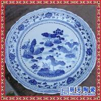 景德镇手绘陶瓷大盘子餐厅海鲜大盘拼盘青花荷花鱼瓷盘装饰坐挂盘