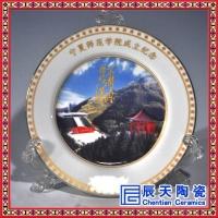 辰天陶瓷陶瓷器挂盘 山水画 景德镇坐看座工艺术观赏
