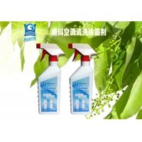 環保空調清洗劑,空調免拆清洗劑