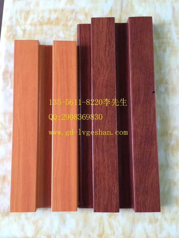 天花吊顶背景墙装饰热转印木纹长城板凹凸板厂价供应