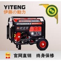 伊藤动力6kw汽油发电机YT7600DCE-2
