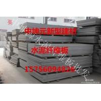 安徽淮北高密度水泥纤维板 隔墙板 楼层板