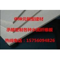 水泥纤维板价格/出售各种新型建材设备