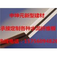 中坤元外墙保温装饰一体板/A级防火保温装饰板