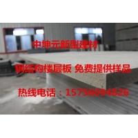 中国三大新型建材品牌安徽中坤元高密度LOFT钢结构楼层板
