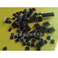 单片机语音IC芯片