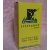圣象木地板精油 非地板蜡 木质地板精油 批发零售