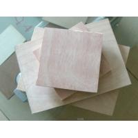 供应出口多层板装饰板家具板防水多层板