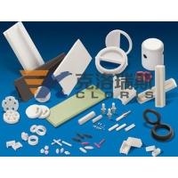 供应氧化铝陶瓷件,异形陶瓷件,绝缘陶瓷件
