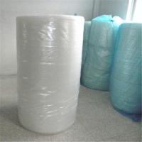 优质气泡膜定制白色EPE珍珠棉 物流包装珍珠棉卷