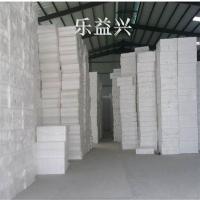 长期稳定供应优质硬质ps泡沫板 建筑必不可少