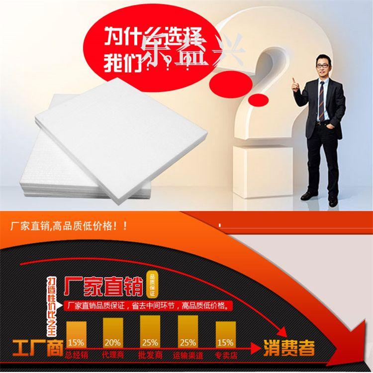 批发生产建筑用泡沫板 硬质闭孔包装塑料泡沫板 现货供应