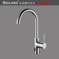 志荣304不锈钢侧面感应厨房水龙头 TJ-CP06