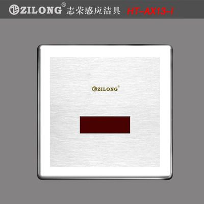 志荣ZILONG