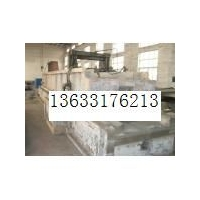镗铣床铸件轨道和横梁河北铸造大型铸件