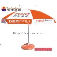 厦门广告伞/太阳伞出租,休闲伞,沙滩伞,晴雨伞厂家直销