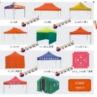 厦门帐篷,广告篷,折叠帐篷,休闲帐篷