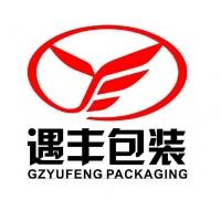 广州市遇丰包装材料有限公司