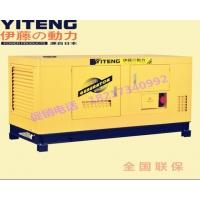 牛气伊藤YT2-40KVA柴油30千瓦发电机展示
