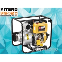 伊藤3寸YT30DP柴油机水泵直销价格