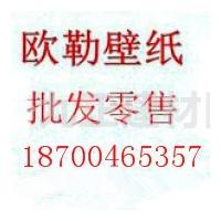 陕西福客建筑装饰工程有限公司