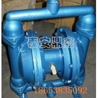 矿用气动隔膜泵生产厂家