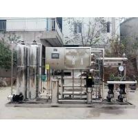 山东莱西工业水处理设备纯净水设备
